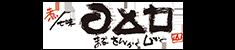 浅草橋 居酒屋 おでんと焼鳥のお店「まるさんかくしかく」
